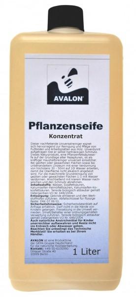 Avalon Pflanzenseife / Holzseife